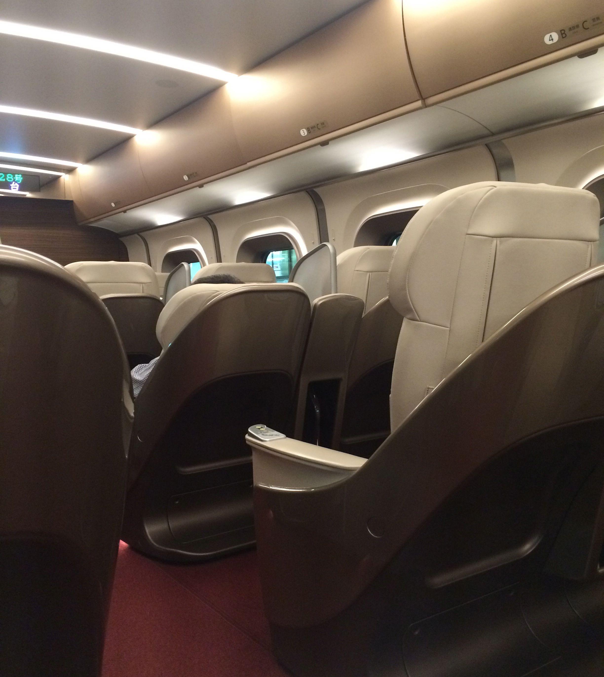 東北新幹線 指定席
