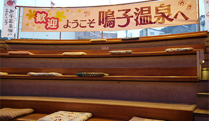 从福岛出发!四天制霸宫城、山形、福岛三县的冬季旅行提案【上篇】