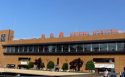 日本東北自由行仙台車站推薦必買必逛周邊商圈