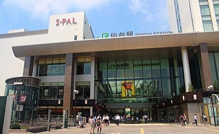 日本東北自由行仙台車站東口推薦必買必逛周邊商圈