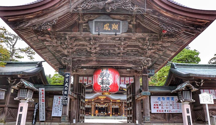 宮城南部竹駒神社的向唐門