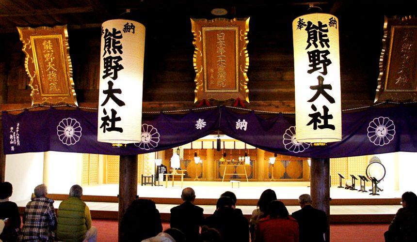 日本東北熊野大社的本殿
