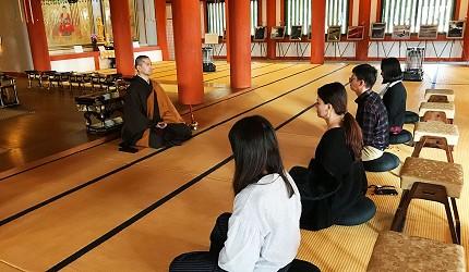 毛越寺坐禪體驗