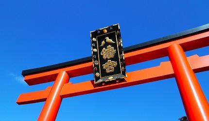日本國寶大崎八幡宮鳥居