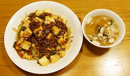 麻婆豆腐炒麵(890日圓)
