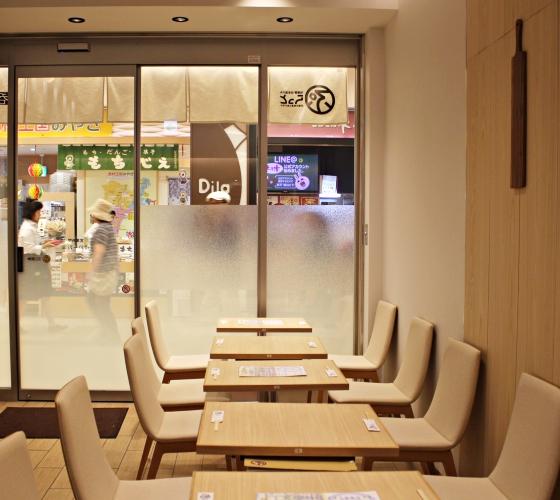 """""""日本东北旅游自由行旅行一日游仙台车站美食餐厅酒吧甜点排队毛豆牛舌寿司海鲜冰淇淋啤酒必吃必买伴手礼购物"""""""
