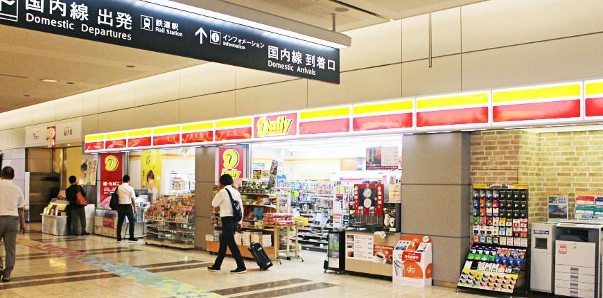 日本东北自由行直飞仙台机场攻略必买伴手礼店家必吃美食牛舌与毛豆奶昔