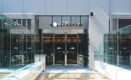 日本东北自由行仙台车站推荐必买必逛东口百货spal美食街