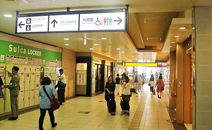 日本东北自由行仙台车站推荐必买必逛西口百货spal2馆