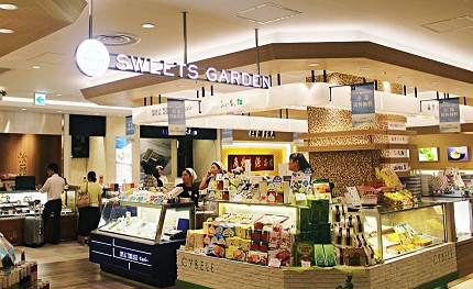 日本东北自由行仙台车站推荐必买必吃spal东馆甜点