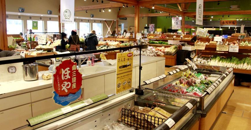 在地農產品休閒物產館秋保Village