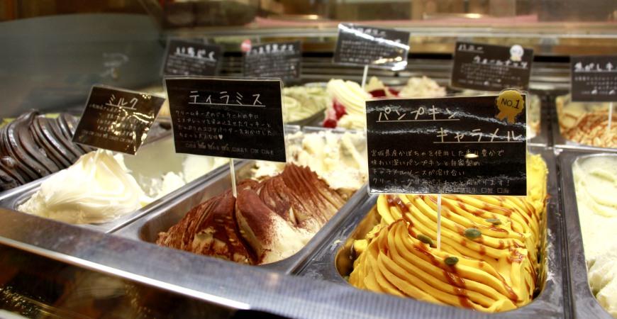 義式冰淇淋店Natu-Lino