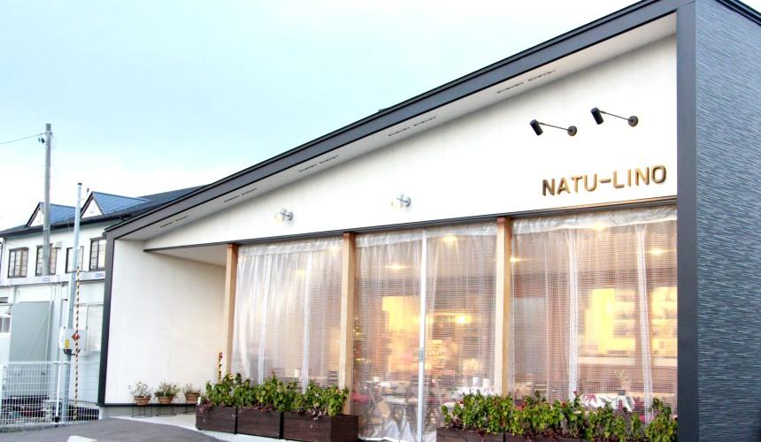 義式冰淇淋店Natu-Lino外觀
