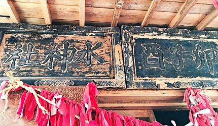 岩手卯子酉神社