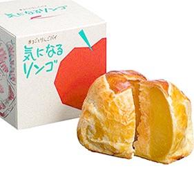 日本東北六縣青森縣甜點師的令人在意的蘋果気になるリンゴ