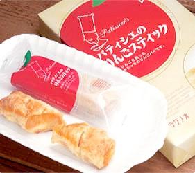日本東北六縣青森縣甜點師的蘋果棒パティシエのりんごスティック