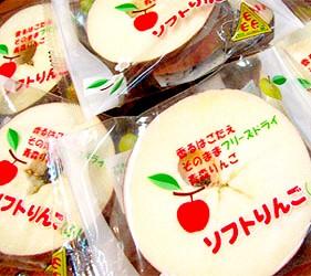日本東北六縣青森縣香軟蘋果片ソフトりんご