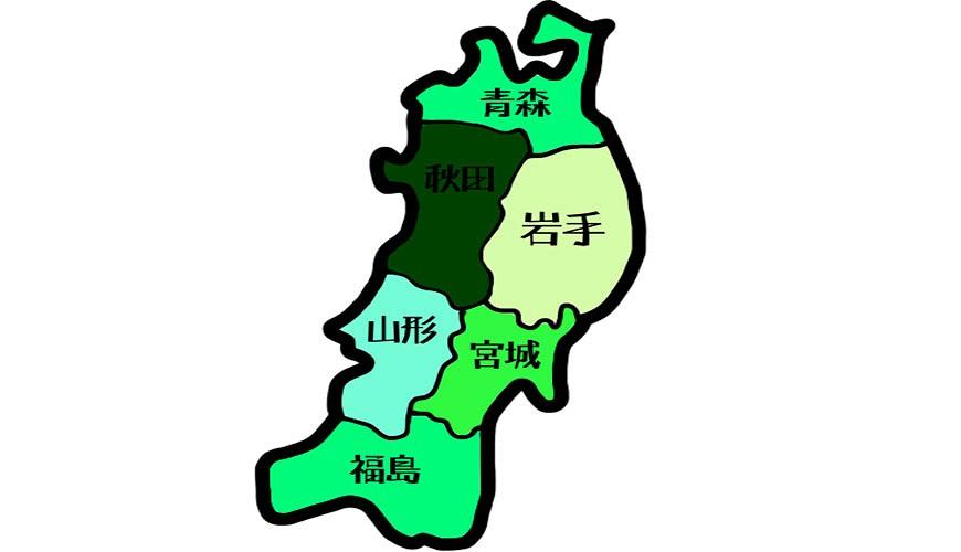 日本東北六縣:青森、秋田、岩手、山形、宮城、福島最強美食總整理!