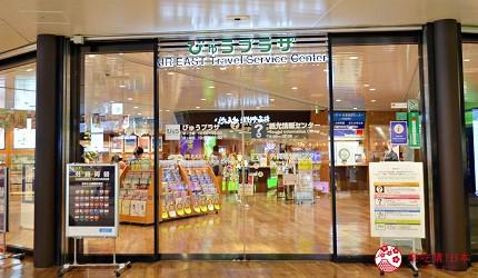 仙台自由行票券推薦「仙台MARUGOTO PASS」二日券的購入地點「びゅうプラザ」(View Plaza)