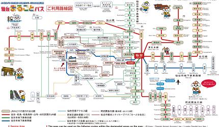 仙台自由行票券推薦「仙台MARUGOTO PASS」二日券的坐到飽路線圖