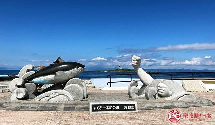 大間鮪魚一本釣法的紀念雕像
