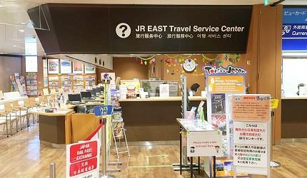 仙台自由行票券推薦「仙台MARUGOTO PASS」二日券的購入地點「JR東日本旅行服務中心櫃檯」