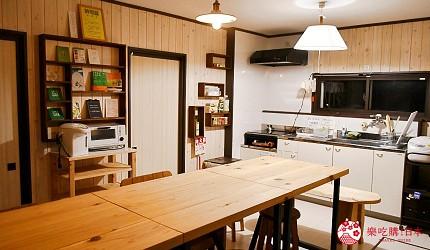 山形縣guesthouse「MINOMUSHI」