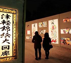 日本青森弘前的弘前城雪灯笼节(弘前城雪灯笼まつり)照片之二