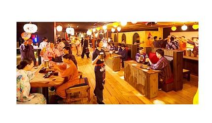 昭和風酒吧