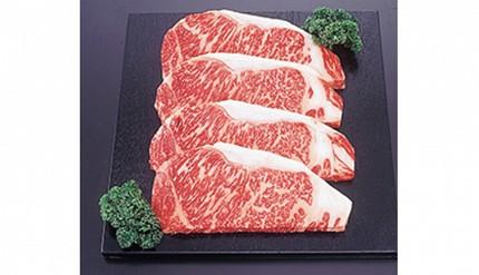 超过百年的「米泽牛」老店!日本东北必吃「登起波牛肉店」