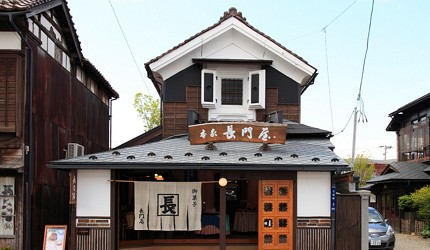 和菓子推薦福島會津長門屋七日町店外觀