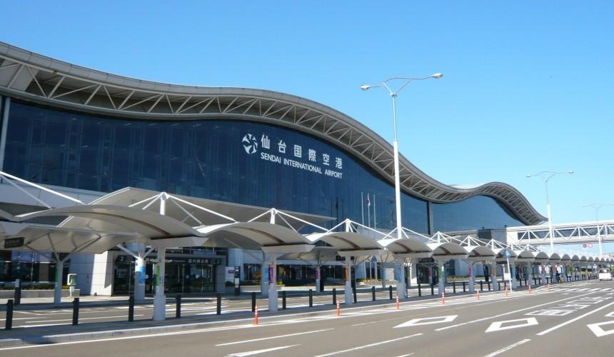 日本仙台國際機場