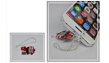 台北國際旅展上會贈送的手機架