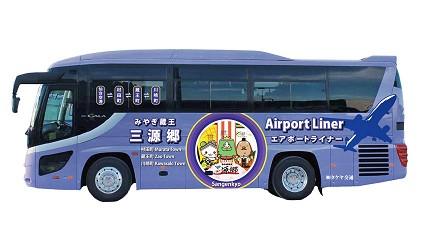 仙台機場交通藏王三源鄉AirportLiner