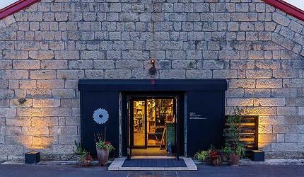愛酒人士日本自由行的最佳地點山形的GEA名選店