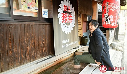 東北福島必吃美食5選爆餡圓盤餃子超多汁、奶油厚片吐司奶香爆發最推薦推介的門外足湯