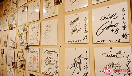東北福島必吃美食5選爆餡圓盤餃子超多汁、奶油厚片吐司奶香爆發最推薦推介的MouMou亭放滿了名人簽名
