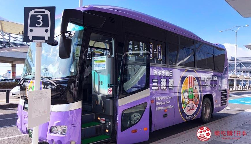 宫城藏王三源乡交通方式巴士直达